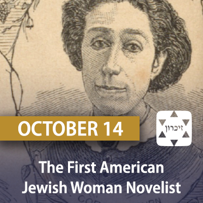 The First American Jewish Woman Novelist: Uncovering the Story of Cora Wilburn and her Spiritualist Novel, Cosella Wayne (1860), October 14